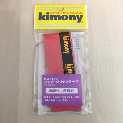 kimony-red1.jpg